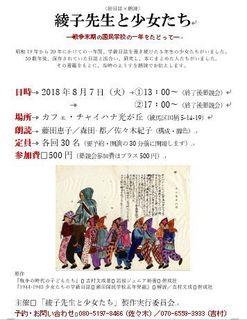 朗読ポスター.JPG