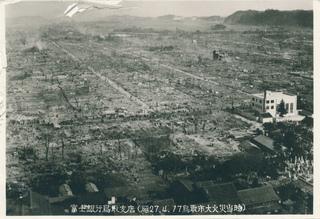 鳥取大火.jpg