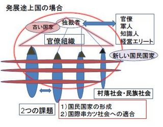 情報23.JPG