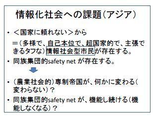 情報26.JPG