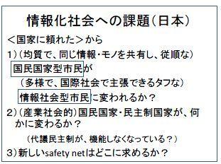 情報28.JPG