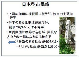 情報29.JPG