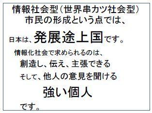 情報30.JPG