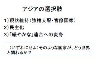 情報の27.JPG